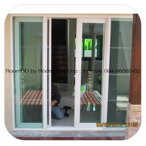 RoomDD by RoomMate โครงการ ศุภาลัย ประชาอุทิศ