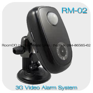 RoomDD by RoomMate 3G Vdo Alarm RM-02